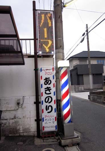 tokoyakanban.jpg